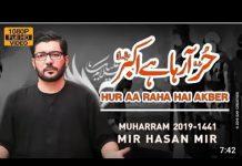 Mir Hassan Mir 2018-2019 mp3 Nohay Free Download | Karbala Walay